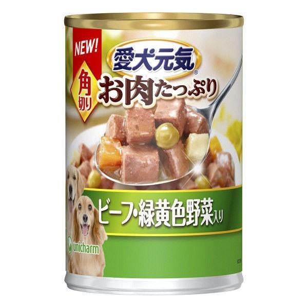 愛犬元気 お肉たっぷり 角切り ビーフ・緑黄色野菜入り 375g 12缶 ドッグフード ウェット 缶詰