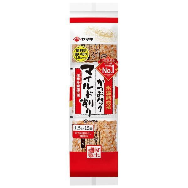ヤマキ 氷温熟成かつお使い切りパック 1.5×15P 1個
