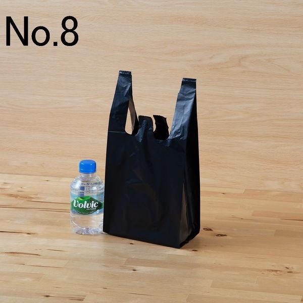 透けないカラーレジ袋 ブラック 8号 0.02mm厚 1袋(100枚入) 伊藤忠リーテイルリンク