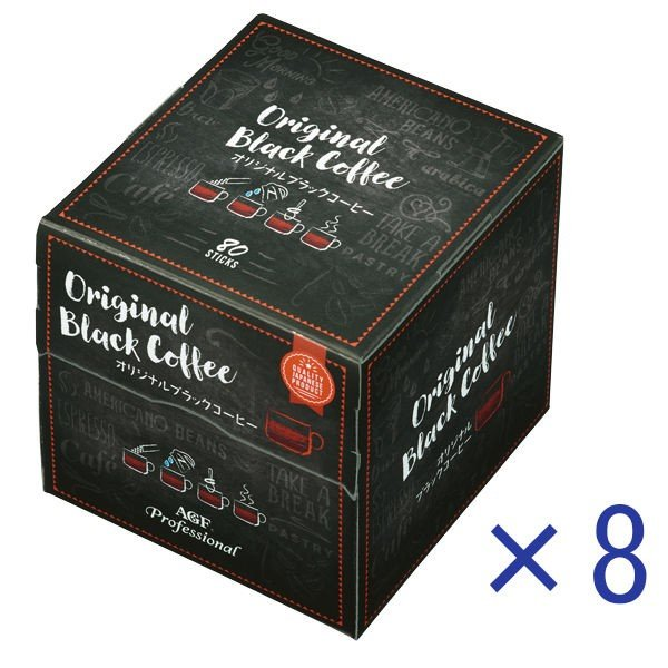 スティックコーヒー味の素AGFCafeCube(カフェキューブ)オリジナルブラックコーヒー1ケース(80本入×8箱入)ホット・ア