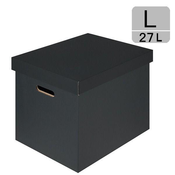 アスクル ダンボール収納ボックス(組立式) L ダークグレー 1セット(3個) 段ボール オリジナル
