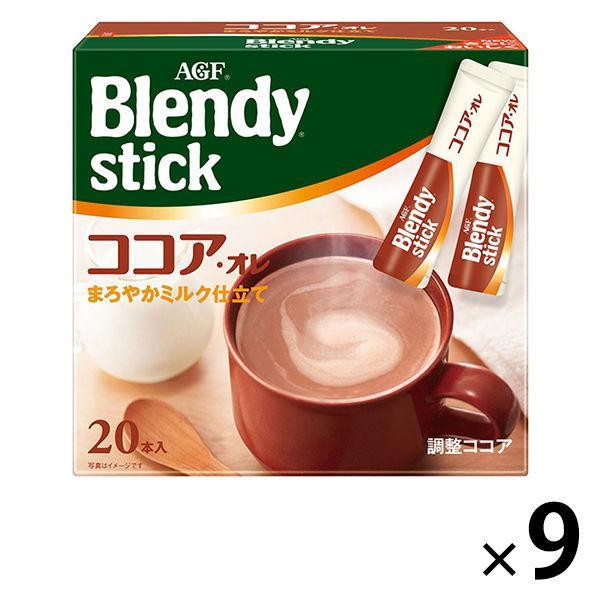 ブレンディ スティック ココア・オレ 1セット(189本:21本入×9箱)