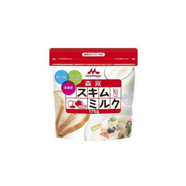 森永乳業 スキムミルク 175g 1個
