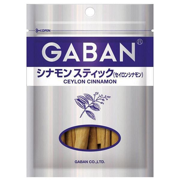 GABAN ギャバン シナモンスティック(セイロンシナモン)ホール袋 1袋 ハウス食品