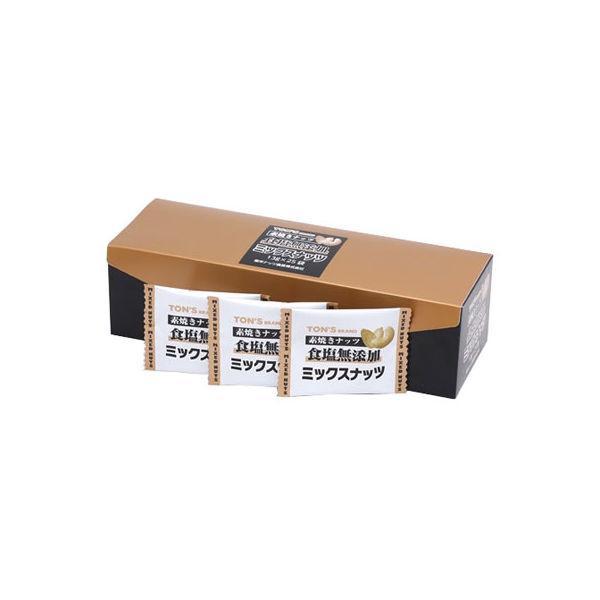 東洋ナッツ食品 素焼きミックスナッツ13g×25P 1箱(13g×25P)