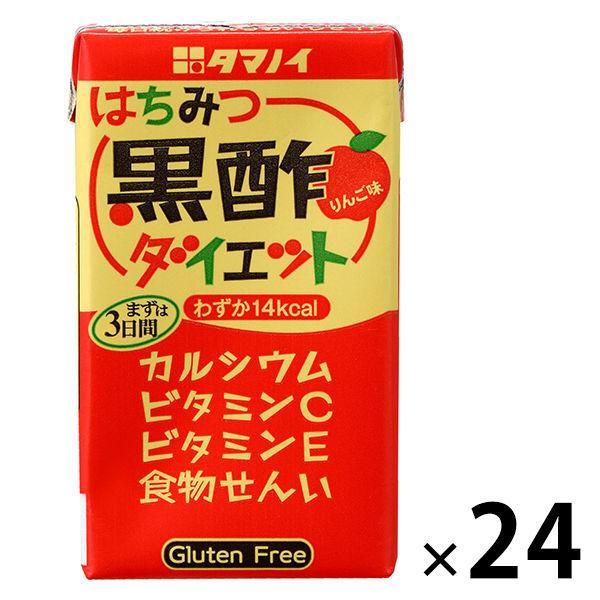 タマノイ はちみつ黒酢ダイエット 125ml 1箱(24本入)