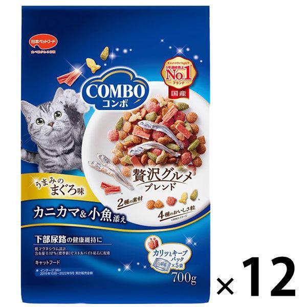 箱売り コンボ キャットフード 猫下部尿路 まぐろ味・カニカマ 国産 700g(140g×5袋)12袋