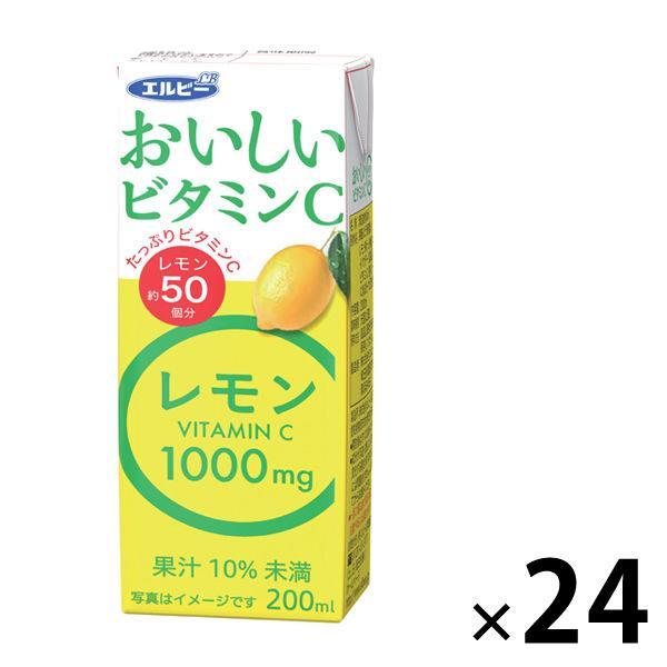 【アウトレット】エルビー おいしいビタミンCレモン 200ml 1箱(24本入)