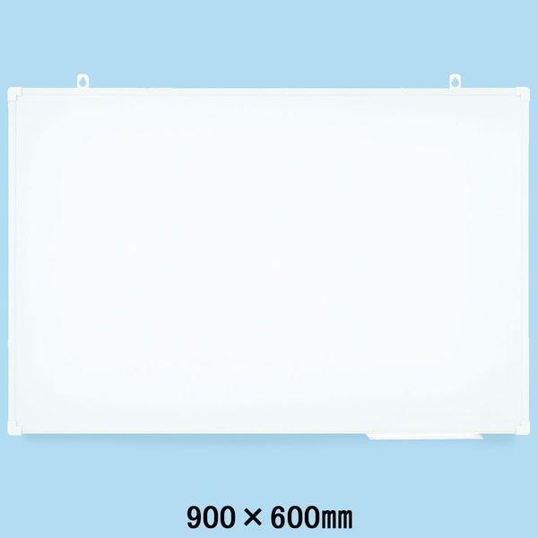 プラス ホーローホワイトボード 無地 900×600mm 壁掛け WBK-0906HJ