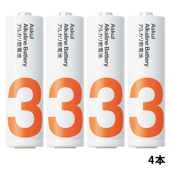 アスクル アルカリ乾電池 単3形 1パック(4本入)