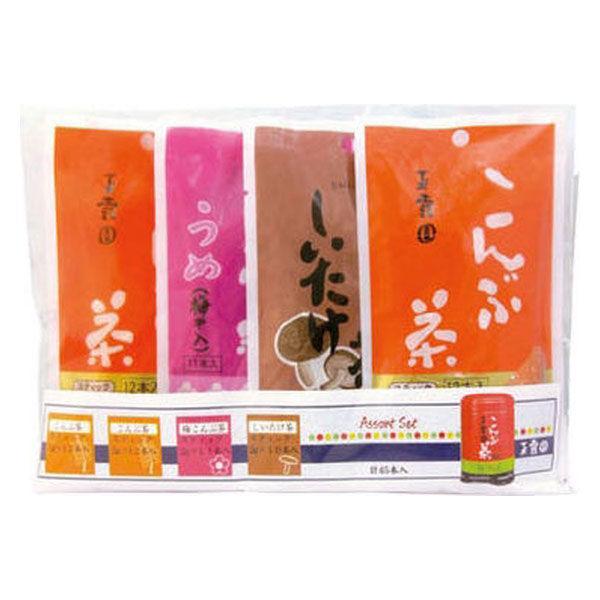 玉露園こんぶ茶スティックアスクル アソート1セット(3種・45本入)