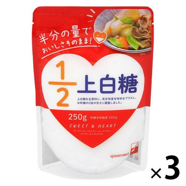 三井製糖 1/2上白糖250g 3036 1セット(3個)