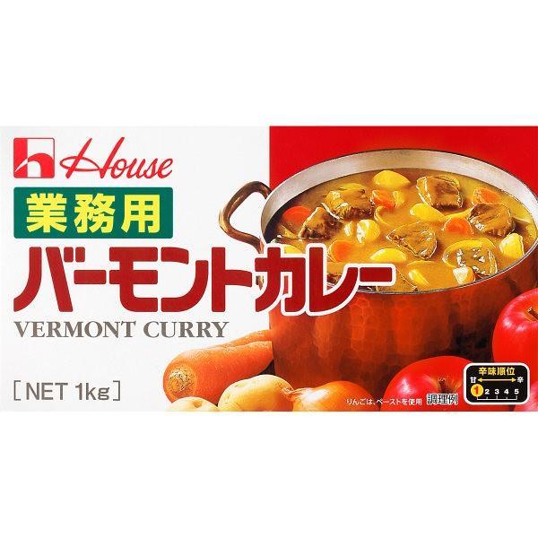 ハウス食品 業務用バーモントカレー 1kg 1個 カレールー