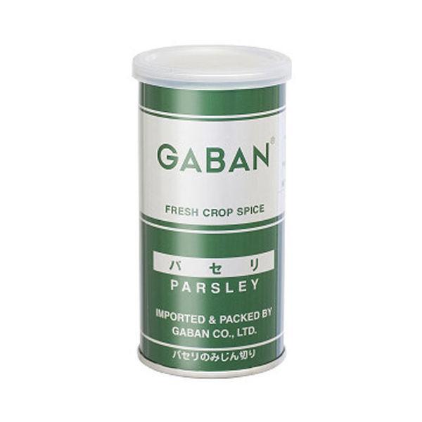 GABAN ギャバン パセリ(みじん切り) 16g 1缶