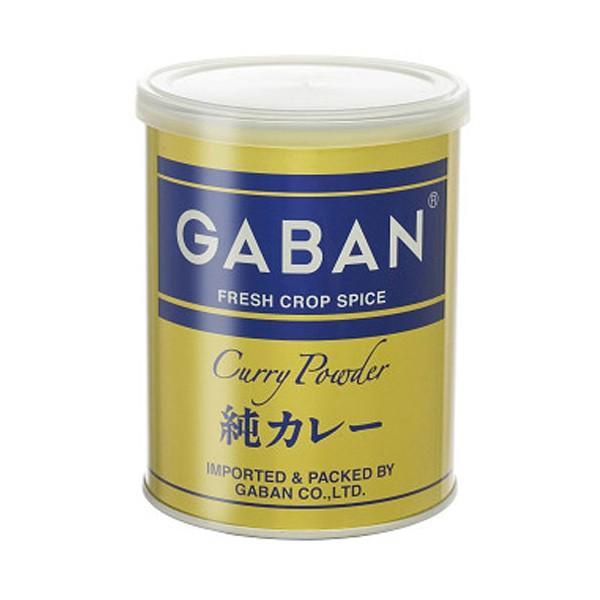 GABAN ギャバン 純カレー 220g 1缶 カレースパイス