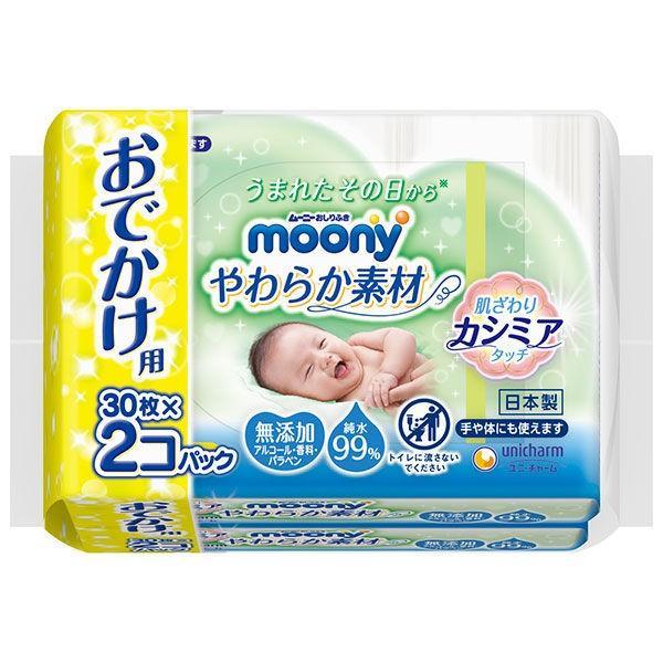 ムーニーおしりふきやわらか素材おでかけ用1パック(30枚入×2個)ユニ・チャーム