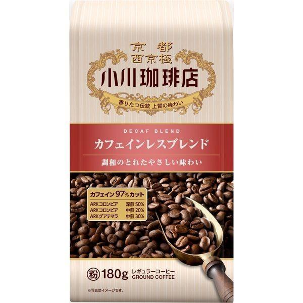 【コーヒー粉】小川珈琲店 カフェインレスブレンド 1袋(180g)