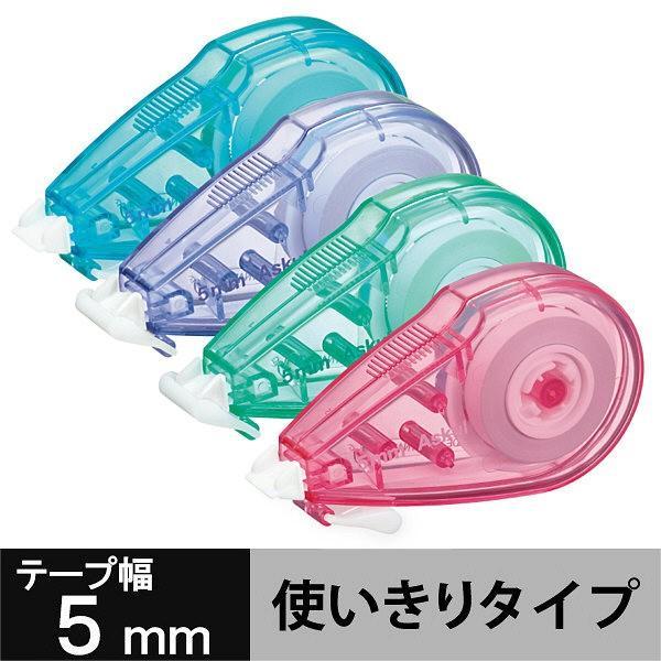 アスクル 修正テープ 幅5mm×8m 4色セット パステルカラー 1パック(4個)