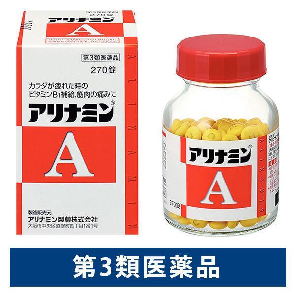 アリナミンA270錠ビタミン剤フルスルチアミン妊娠授乳期病中病後体力低下時のビタミンB1補給筋肉痛・関節痛の緩和便秘第3類医薬品