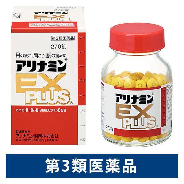 アリナミンEXプラス270錠ビタミン剤病中病後の体力低下時妊娠・授乳期のビタミンB1B6B12の補給フルスルチアミン第3類医薬品