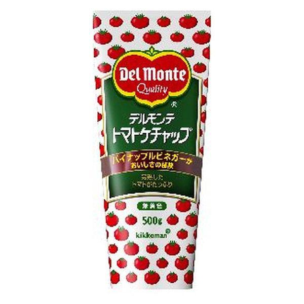 デルモンテ トマトケチャップ チューブ 500g