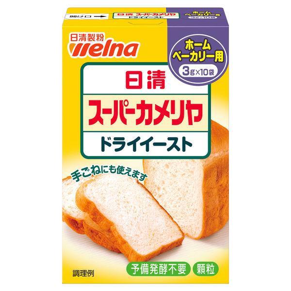 日清フーズ 日清 スーパーカメリヤ ドライイースト(ホームベーカリー用) 〈3g×10袋入り〉 ×1個