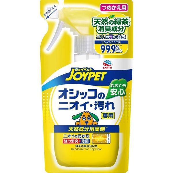 ジョイペット 天然成分消臭剤 オシッコのニオイ・汚れ専用 詰替用 240ml