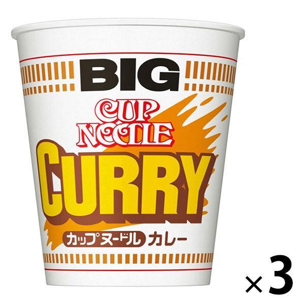 日清食品 カップヌードル カレービッグ 1セット(3食)