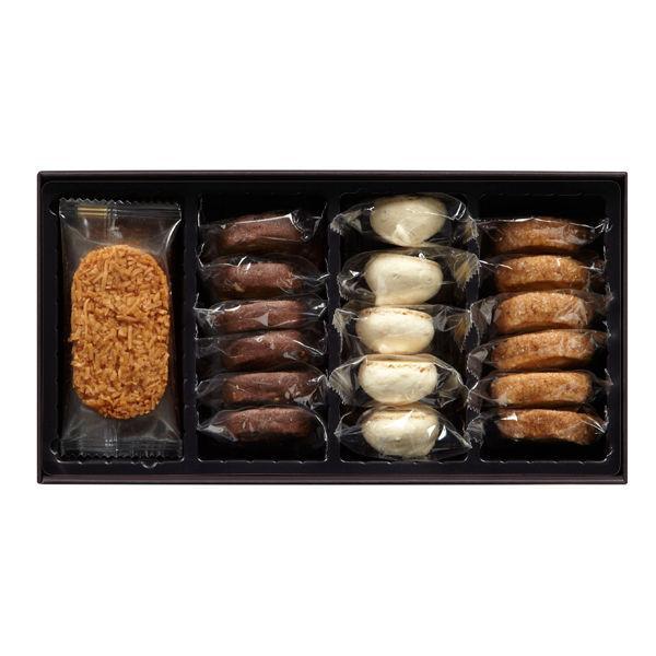 三越伊勢丹帝国ホテルクッキー詰合せ1箱(21個入)伊勢丹の紙袋付洋菓子母の日父の日敬老の日母の日