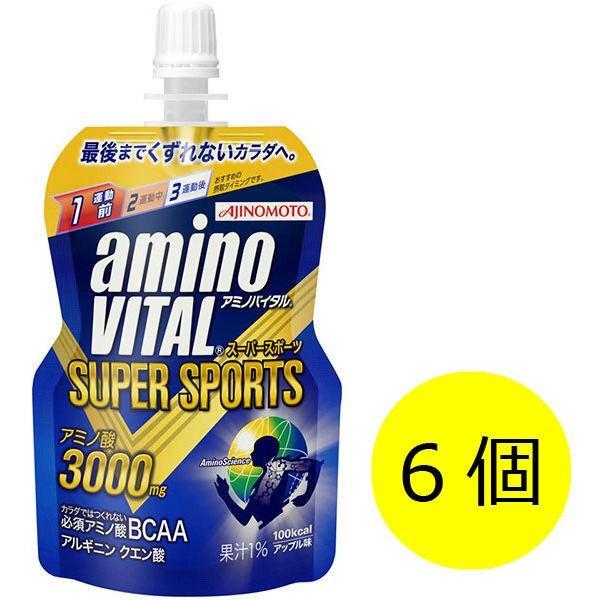 アミノバイタルゼリー スーパースポーツ 1セット(100g×6個入) 味の素 アミノ酸ゼリー