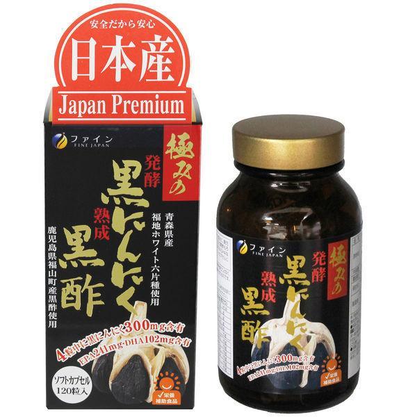 ファイン 発酵黒にんにく黒酢 120粒 1個 サプリメント