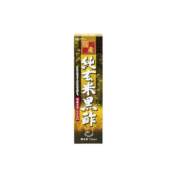 井藤漢方製薬 国産純玄米黒酢 1箱(720mL) お酢ドリンク