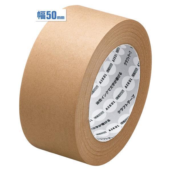 【ガムテープ】「現場のチカラ」  油性インクで文字が書けるクラフトテープ 0.14mm厚 50mm×50m 茶 アスクル 1巻