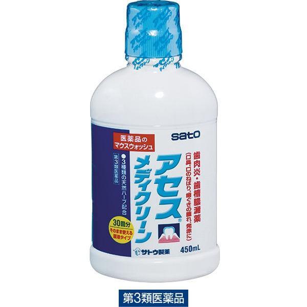 アセスメディクリーン450ml佐藤製薬アセスメディクリーンマウスウォッシュ歯肉炎歯槽膿漏出血はれ口臭発赤第3類医薬品