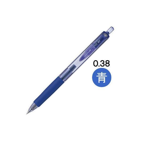 ユニボール シグノ RT 0.38mm UMN-103 10本セット [青]