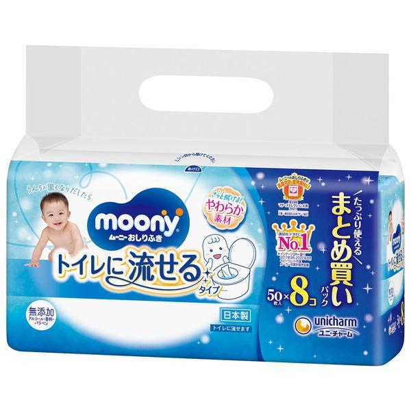 ムーニーおしりふきトイレに流せるタイプやわらか素材詰め替え1パック(50枚入×8個)ユニ・チャーム