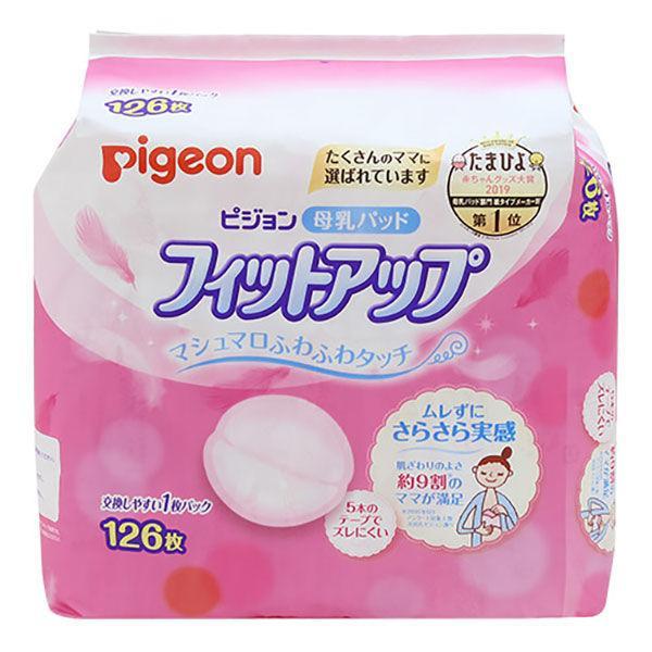 ピジョン 母乳パッド フィットアップ 1パック(126枚入)