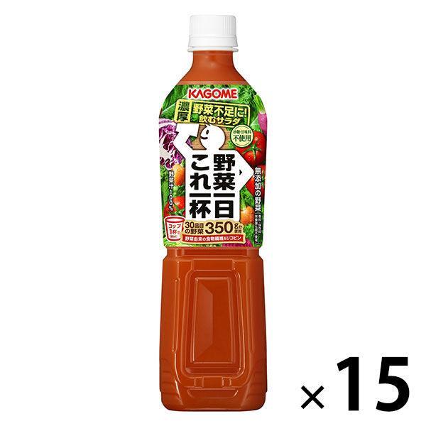 カゴメ 野菜一日これ一杯スマートPET 720ml 1箱(15本入) 野菜ジュース