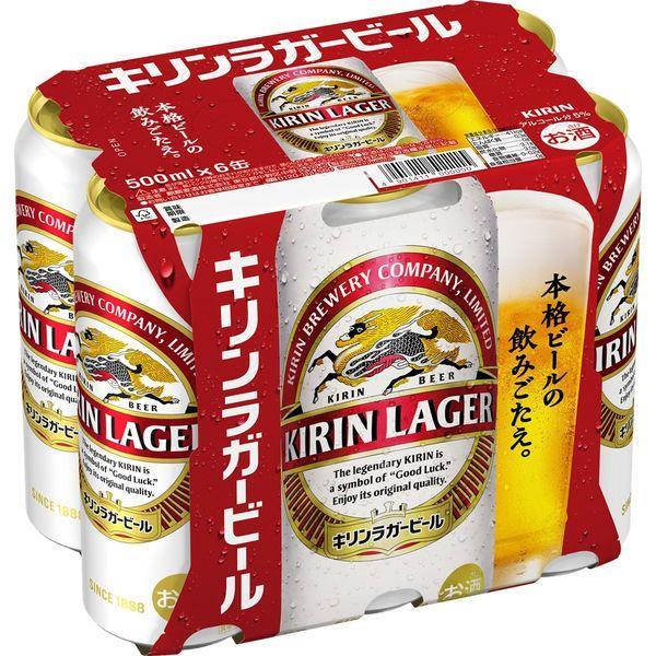 ビール キリン ラガー 500ml 1パック(6本入)缶ビール キリンビール
