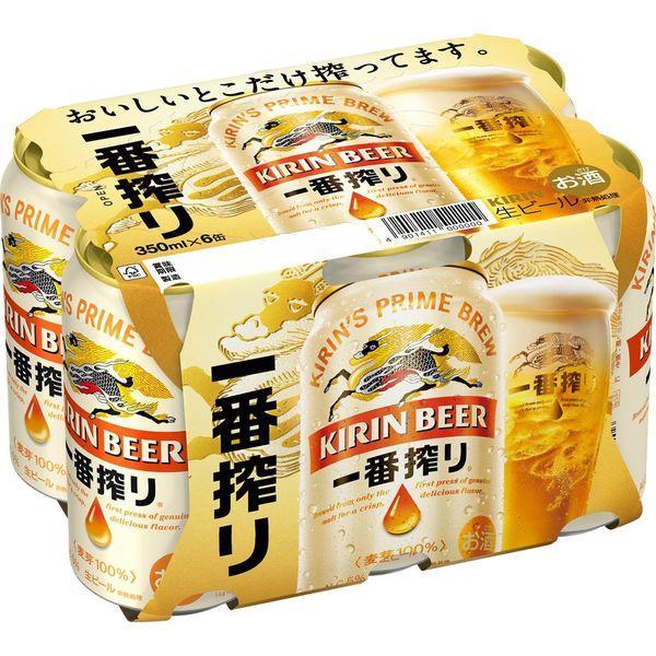 ビール缶ビール一番搾り350ml1パック(6本入)キリンビール
