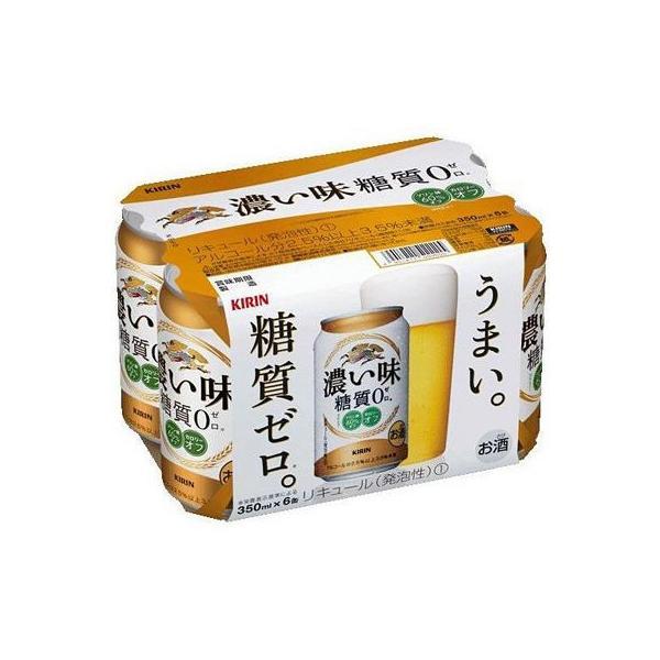 キリン 濃い味 糖質0  350ml 1パック(6缶入)