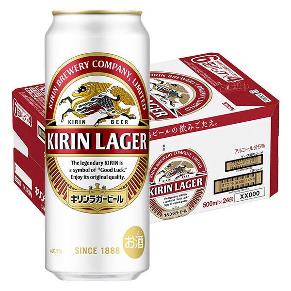 ビール キリン ラガー 500ml 1ケース(24本) 缶ビール キリンビール