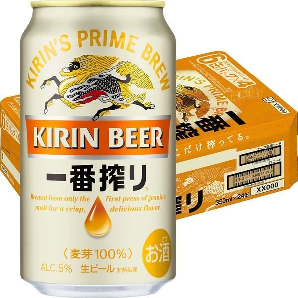 ビール缶ビール一番搾り350ml1ケース(24本)キリンビール