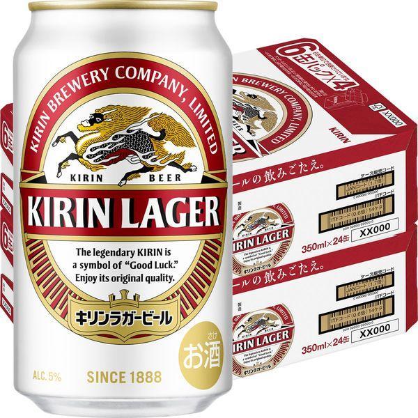 ビール キリン ラガー 350ml 2ケース(48本) 缶ビール キリンビール