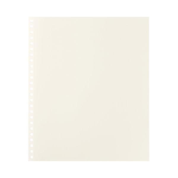 無印良品 台紙に書きこめるアルバム用フリー台紙 四つ切タイプ・5枚(10ページ)・白 良品計画