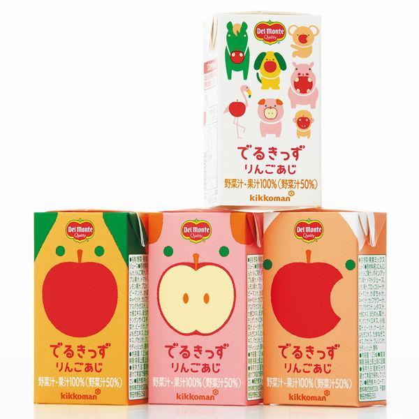 ロハコ キッコーマン飲料デルモンテでるきっず125ml1箱(18本入)野菜ジュース子供用ジュース