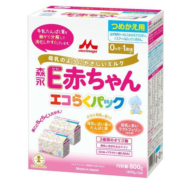 0ヵ月から 森永 乳児用ミルク E赤ちゃん エコらくパック つめかえ用 800g(400g×2袋) 1箱 森永乳業 粉ミルク