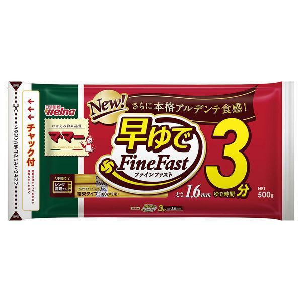 日清フーズ マ・マー 早ゆで3分スパゲティ 1.6mm チャック付結束タイプ (500g) ×1個