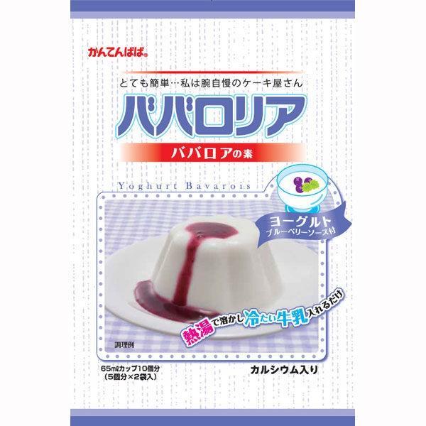 かんてんぱぱ ババロリア ヨーグルト 1個(200g)