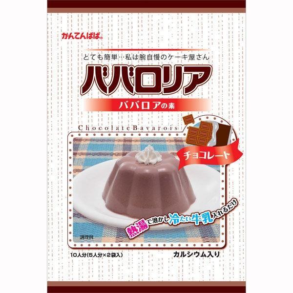 かんてんぱぱ ババロリア チョコレート 1個(150g) バレンタイン